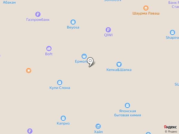WATCH на карте Абакана