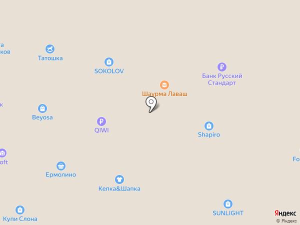 Телефон.ру на карте Абакана