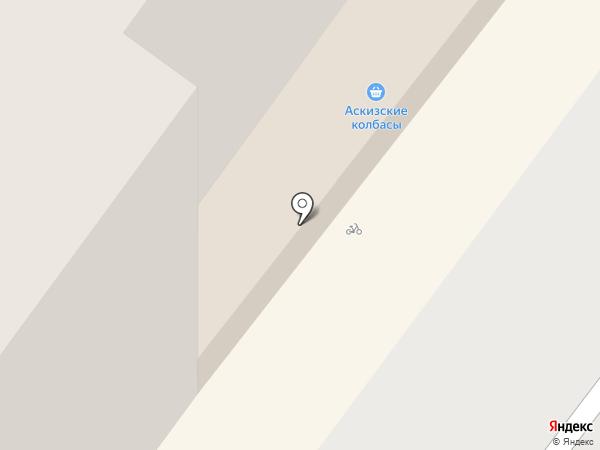 EL MODELS на карте Абакана