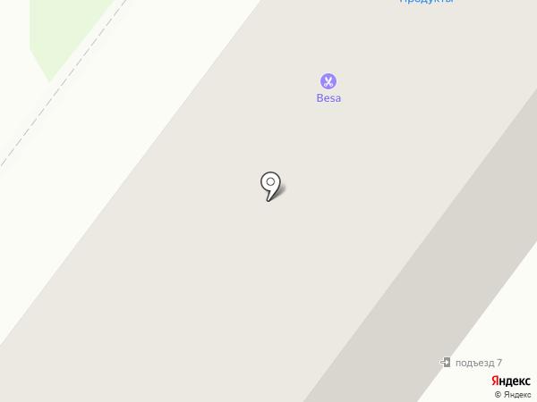 Вега на карте Абакана