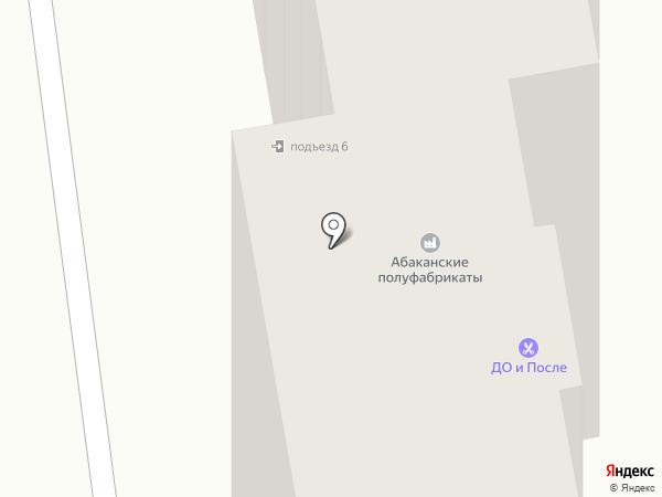 ГрузоПеревозки на карте Абакана