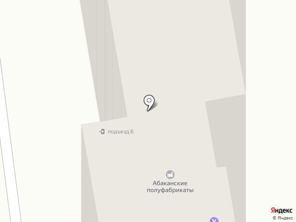 Региональная Балконная Компания-Абакан на карте Абакана