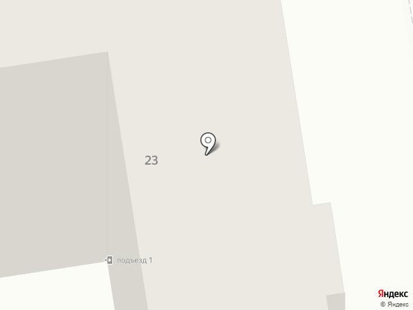 Магазин лакокрасочных материалов и малярного инструмента на карте Абакана