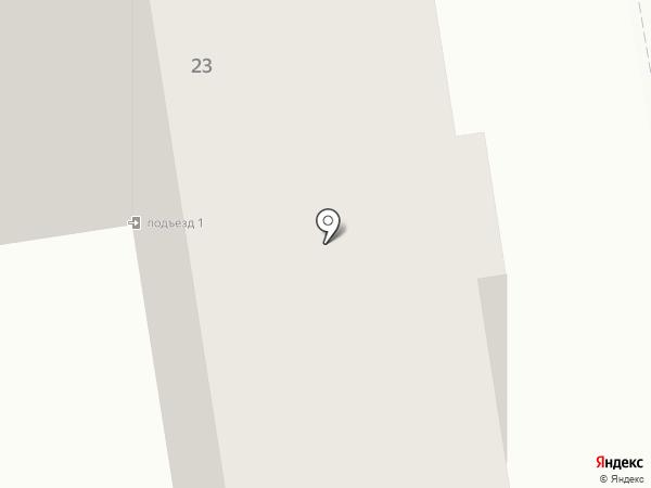 АвтоЛомбард №1 на карте Абакана