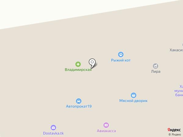 ЗдравСити на карте Абакана