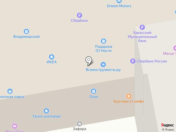 Владимирский на карте Абакана