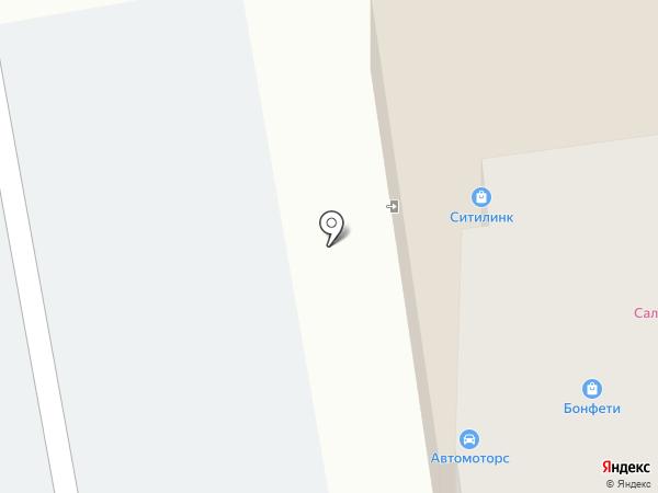 Камелия на карте Абакана