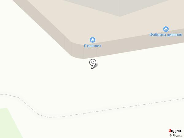 Открытие на карте Абакана
