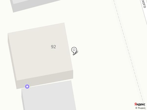 Мастерская по ремонту радиаторов и аргоновой сварки на карте Абакана
