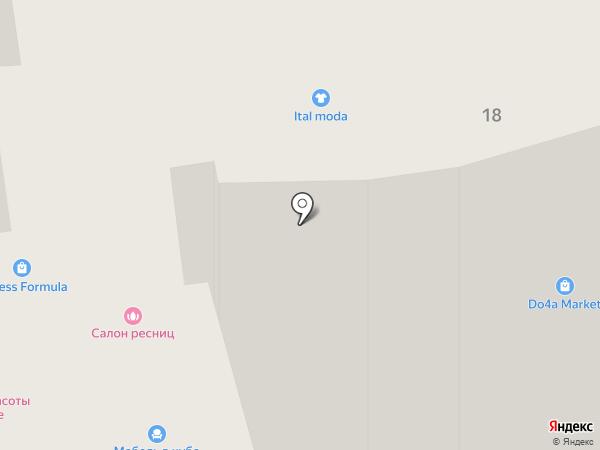 KALINAstick на карте Абакана