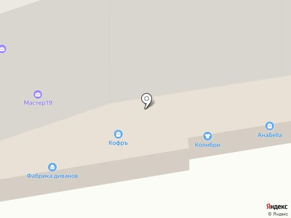 Мадам Шторкина на карте Абакана