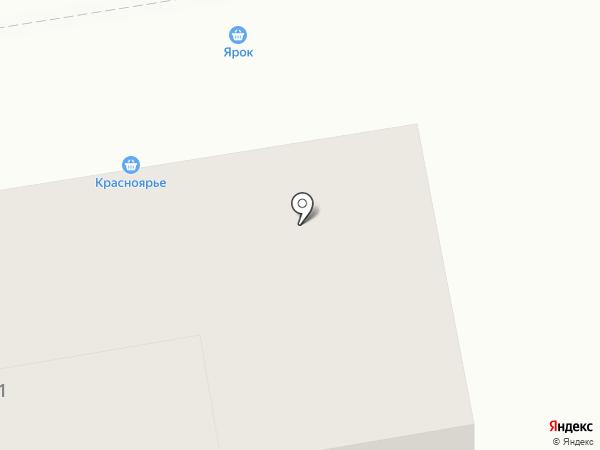 Ярок на карте Абакана