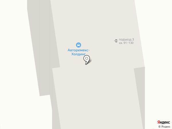 Ультрадент на карте Абакана