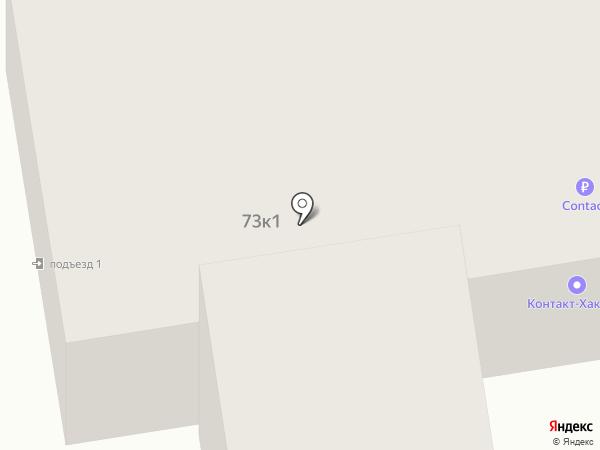 Контакт-Хакасия на карте Абакана
