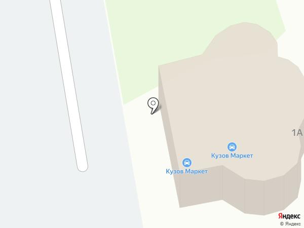 Хёрманн Руссия на карте Абакана