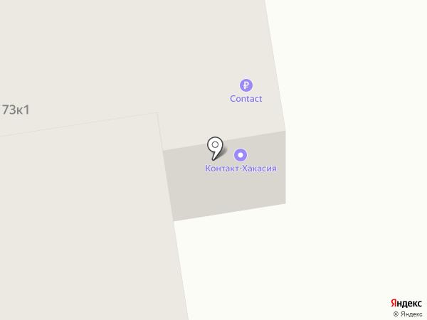 Контакт-Саяны на карте Абакана