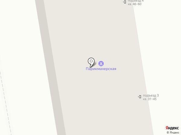 Магазин автотоваров на карте Абакана
