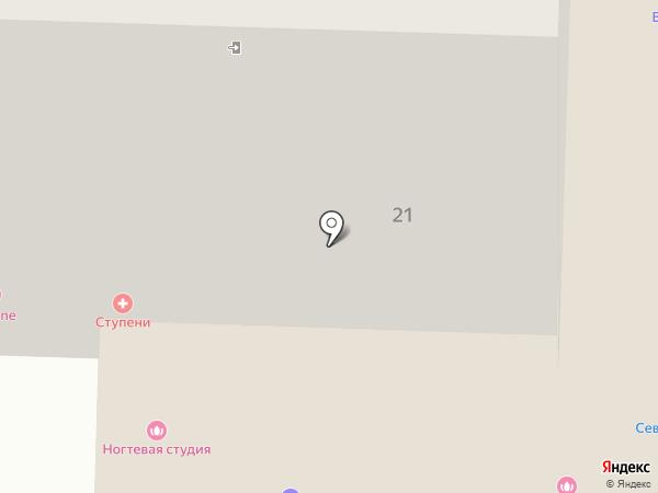 Бизнес Развитие на карте Абакана