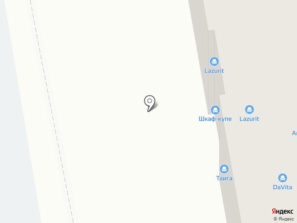Ангстрем на карте Абакана
