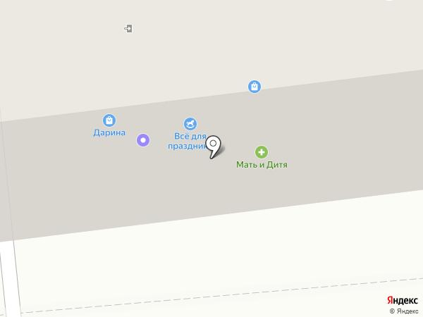 Минал на карте Абакана