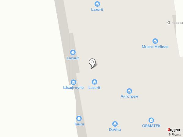 Мебель тут дешевле на карте Абакана