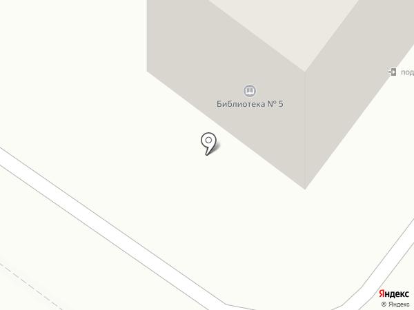 Библиотека №5 на карте Абакана