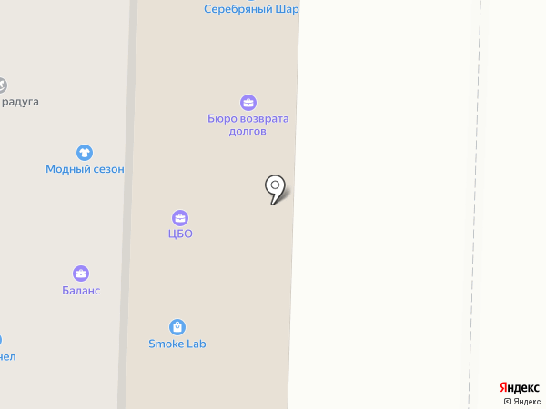 Бест хаус на карте Абакана