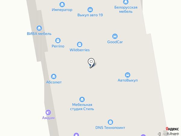 Матрас.ру на карте Абакана