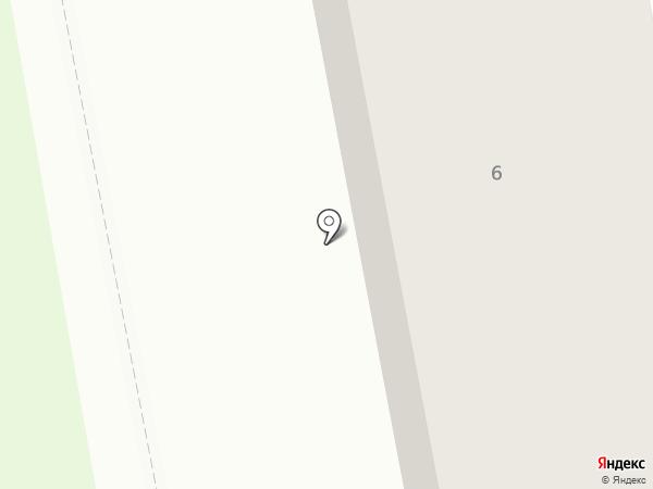 Пивной Причал на карте Абакана