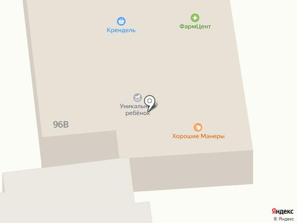 Банкомат, Россельхозбанк на карте Абакана