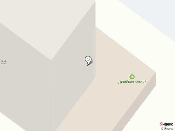 Аптека на карте Абакана