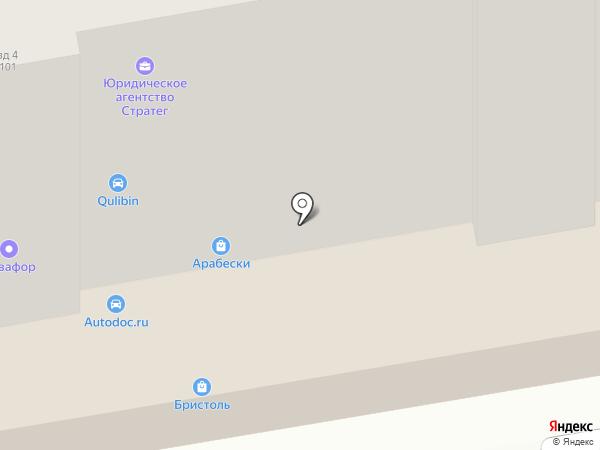 Аквафор на карте Абакана