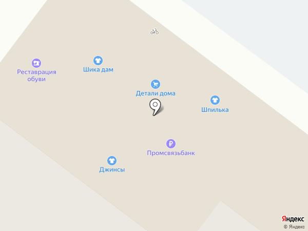Банкомат, Промсвязьбанк, ПАО на карте Абакана