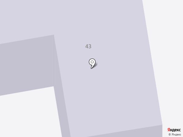 Рябинушка на карте Абакана