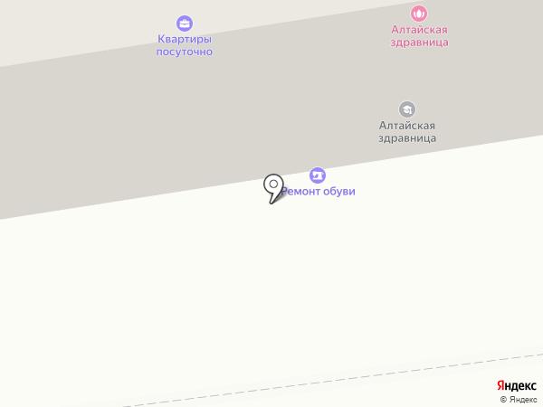 Центр по ремонту компьютерной техники на карте Абакана