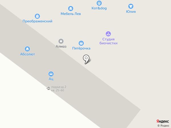 Элен на карте Абакана