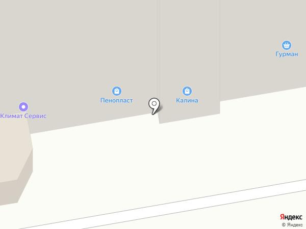 Стратег на карте Абакана