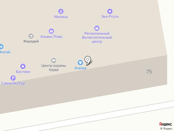 Tequilla print на карте Абакана