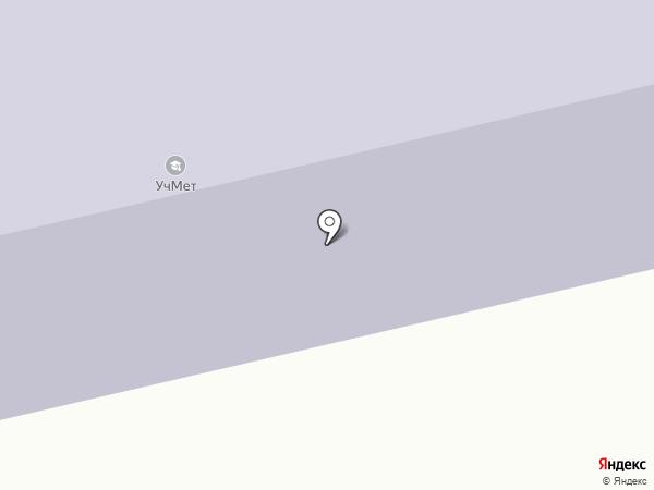 Республиканский центр дополнительного образования детей на карте Абакана
