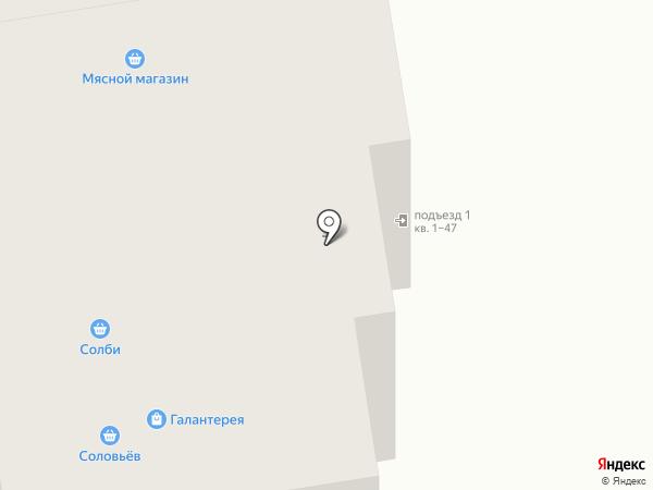 Копейка на карте Абакана