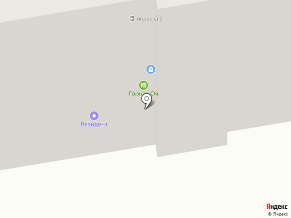 Студия украшений на карте Абакана