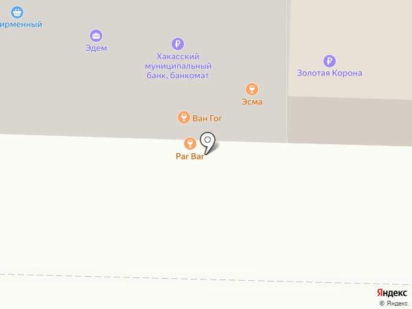 Фирменный на карте Абакана