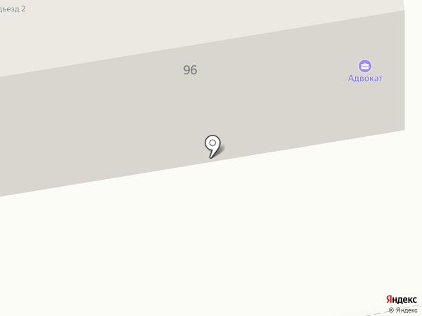 Адвокатский кабинет Чуприной М.И. на карте Абакана