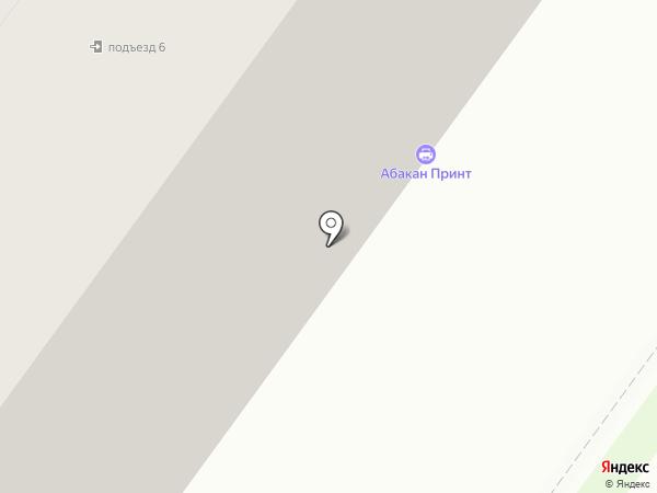 Агентство праздников Натальи Дербуш на карте Абакана
