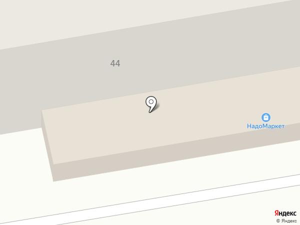 НАДОМАРКЕТ на карте Абакана