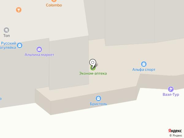 Gorilla-Fit на карте Абакана
