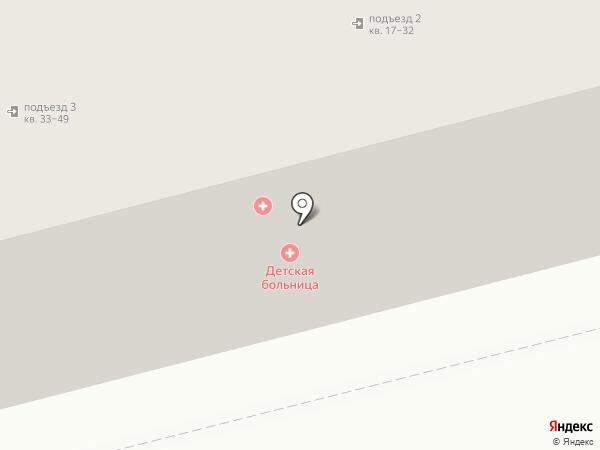 Абаканская детская клиническая больница на карте Абакана