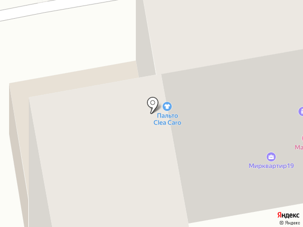 К2 на карте Абакана