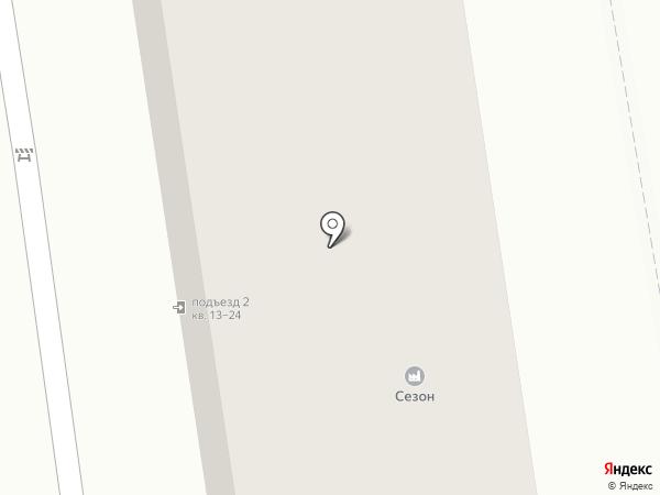 Григорьева И.С. на карте Абакана
