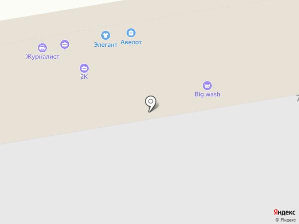 Регионсвязьсервис на карте Абакана